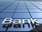 Bank lending disclosure is good news for poor communities